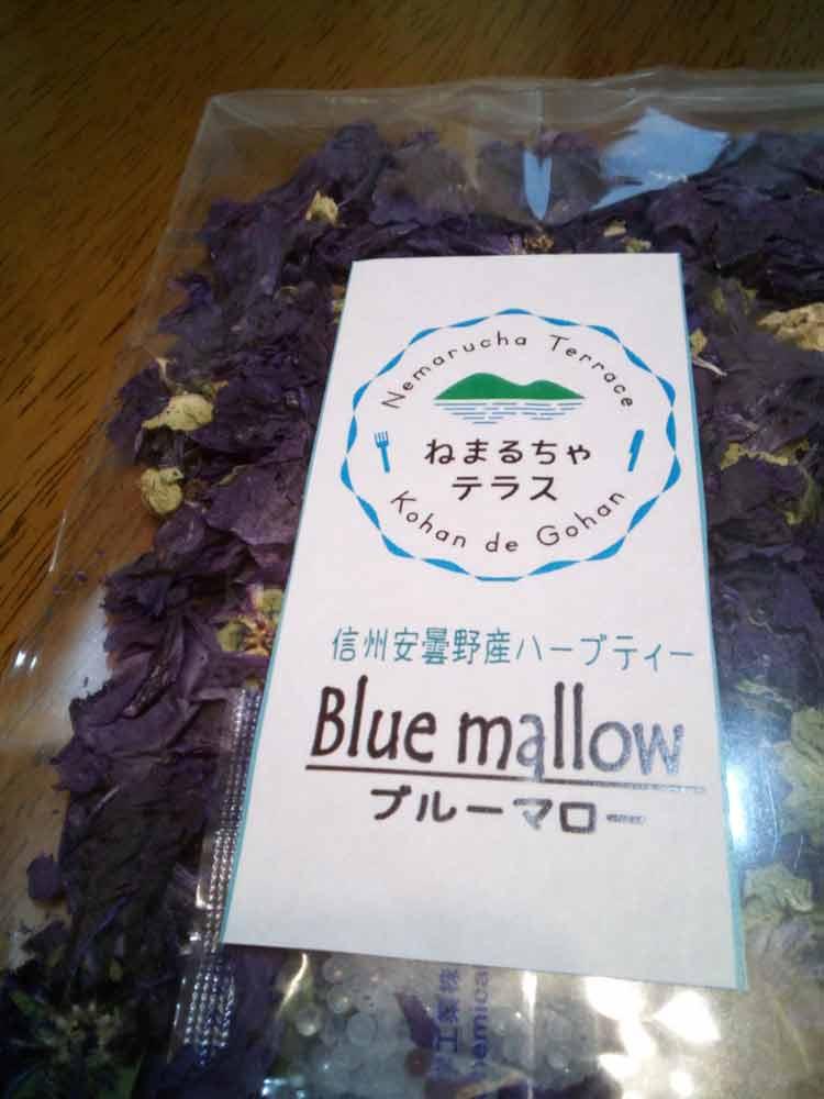 mallow5
