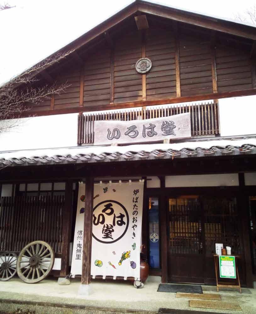 oyaki2